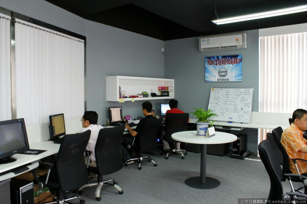 探密YLMF东莞总部 bbs.ikaka.com图片