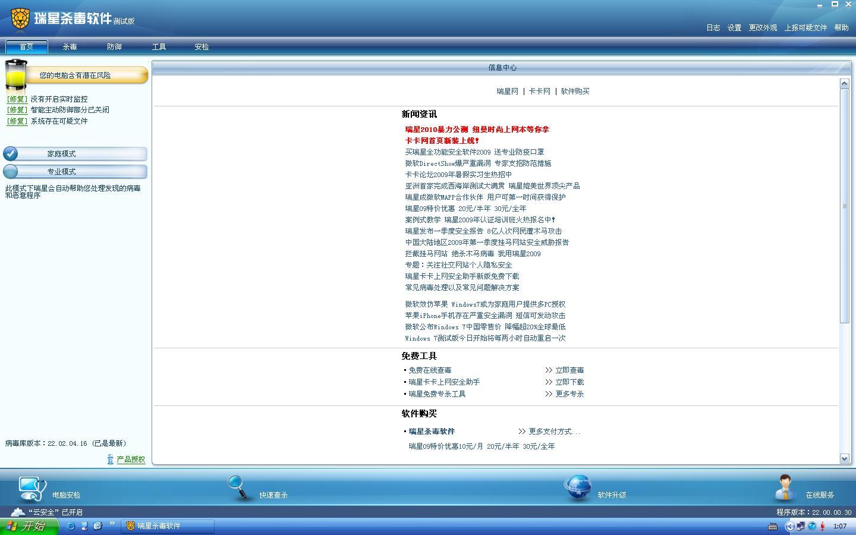blog icymi topic blogs aspx
